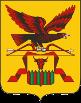 Официальный сайт администрации Шелопугинского муниципального района Забайкальского края