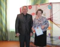 Председатель Комитета образования Иванова Т. Н.