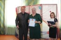 Специалист по опеке и попечительству Бондаренко В. Ю.
